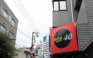 ライブハウス APIA40