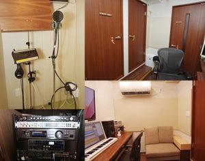 (写真右上)右ドア:ボーカルブース 中ドア:玄関 左ドア:階段下の物入れへ続くドア。すべて二重ドアで音漏れを防いでいる (写真右下)スタジオ右奥の壁には吸音パネルを設置 (写真左上)録音ブース内 譜面台の上にモニターを設置 床は琉球畳 (写真左下)スタジオの机の下に置かれたミキサー類